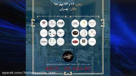 پارچه مبلی پرده پارچه رومبلی پارچه پرده ای پارچه دیوارکوب در تهران ایران