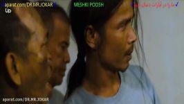 کلیپ مهراب میکس مهراب مهراب خسته صدا