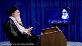 نماهنگ مرور سریع  سخنرانی امام خامنه ای به مناسبت سالگرد رحلت امام خمینی ره