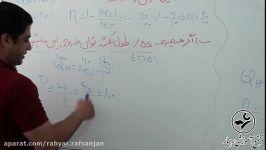 فیزیک دهم فصل پنجم ترمودینامیک رشته ریاضی قسمت دهم