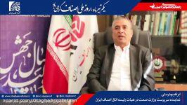 پیام تبریک نماینده وزارت صمت در اتاق اصناف ایران به مناسبت روز ملی اصناف 1399