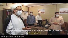 بازدید رئیس سازمان نشر آثار روحانیت در دفاع مقدس خبرگزاری دفاع مقدس
