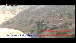 موزیک نوروز احمد مرادی در شبکه نوروز تی وی