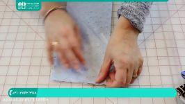 آموزش دوخت کیف  دوخت کیف زنانه  دوخت کیف دستی دوخت کیف عینک