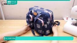 آموزش دوخت کیف  دوخت کیف زنانه  دوخت کیف دستی دوخت ساک لوازم نوزاد