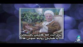 روز روابط عمومی مبارك