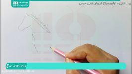 آموزش نقاشی کودکانه  نقاشی کشیدن  نقاشی هنری نقاشی اسب