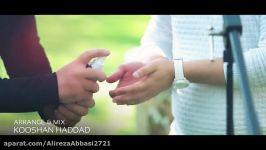 موزیک ویدیو گندمی محسن ابراهیم زاده