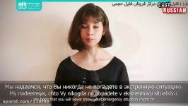 آموزش زبان روسی  یادگیری زبان روسی  مکالمه زبان روسی آموزش کامل زبان روسی