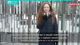 آموزش زبان روسی  یادگیری زبان روسی  مکالمه زبان روسی تعطیلی روز 23 فوریه