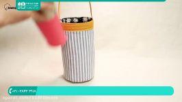 آموزش دوخت کیف  دوخت کیف دستی  دوخت کیف زنانه دوخت کیف بطری