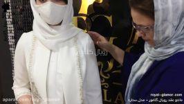 لباس عقد مدل ستاره ، مانتو عقد ، مانتو عروس رویال گلامور
