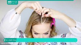 آموزش بافت مو  بافت مو ساده  مدل بافت مو دخترانه 3 مدل بافت مو بسته