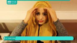 آموزش بستن شال روسری  بستن شال حجاب  روسری بستن مدل جدید بستن شال