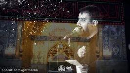 جونم به فدات ارباب ؛ نوای کربلایی محمد حسین پویانفر