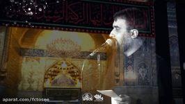 مداحی زمینه جونم به فدات ارباب، نوای محمد حسین پویانفر