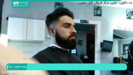 آموزش آرایشگری پیرایش مردانه  اصلاح مو مردانه  اصلاح ریشمدل مو جدید مردانه
