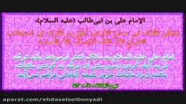 مدح مولودیخوانی میلاد امام حسن مجتبی علیه السلام نوای محمود کریمی