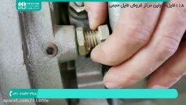 آموزش تعمیر چرخ خیاطی  تعمیرات چرخ خیاطی جامعترین آموزش تعمیر چرخ خیاطی