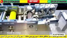 09123706800 ☎️ فروش سیم ماسک استاندارد دستگاه ماسک تبریز دستگاه ماسک اصفهان
