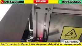 09393706800☎️ سیم ماسک تهران + سیم ماسک کرج + سیم ماسک اشتهارد + سیم ماسک ورامین