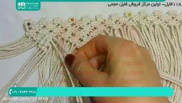 آموزش بافت مکرومه  مکرومه بافی کیف  بافت کیف مکرومه کیف پولی زنانه