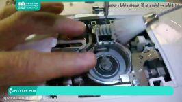 آموزش تعمیر چرخ خیاطی  تعمیرات چرخ خیاطی 0 تا 100 تعمیر چرخ خیاطی