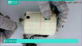 آموزش تعمیر چرخ خیاطی  تعمیرات چرخ خیاطی تعمیر موتور چرخ خیاطی