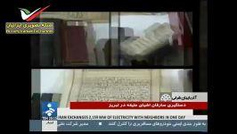 سرقت اشیأ عتیقه دستگیری سارقان درتبریزتصاویر واقعی
