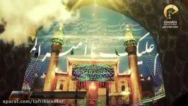 نماهنگ ویژه عید غدیر کلیپ تبریک عید غدیر عید غدیر خم مبارک باد  3