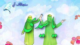 کلیپ تبریک عید غدیر  نقاشی عید غدیر  تبریک عربی عید غدیر خم  آهنگ عید غدیر