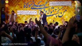مولودی کریمی ویژه عید غدیر کلیپ تبریک عید غدیر عید غدیر خم مبارک باد