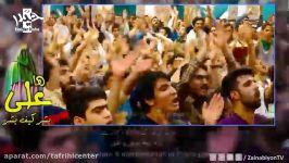مولودی کریمی ویژه عید غدیر کلیپ تبریک عید غدیر عید غدیر خم مبارک باد  3