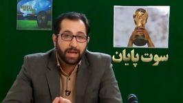 دوربین مخفی شوخی محمد پنجعلی، مربی فوتبال بازیکن
