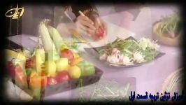 تزئین غذا  ایده های بسیار جالب تزئین غذا