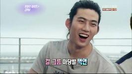 2pm taecyeon kbs
