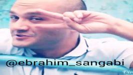 خندوانه بارون خنده اهنگ برنامه خندوانه ابراهیم سنگابی