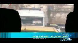 مچ گیری راننده متخلف آمبولانس اورژانس در تهران