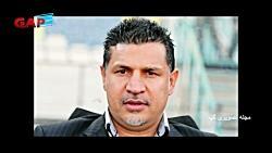 خالکوبی های عجیب بازیکن های فوتبال ایرانی