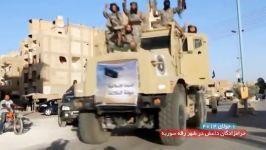 رژه رفت داعش. راه نمیتونن برن میخوان رژه برن خ خ خ خ