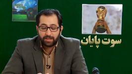 دوربین مخفی شوخی محمد پنجعلی، مربی فوتبال وبازیکن...