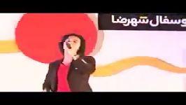 اجرای آهنگ های دیگه بسمه ناری توسط علیرضا روزگار