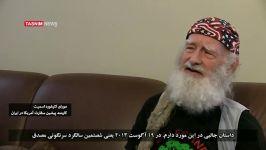 گفت وگو کارمند سابق سفارت آمریکا در ایران قسمت اول