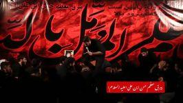 کربلایی محمد بهرامی  چقد اشک چقد اه