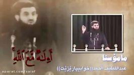 أَإِلَهٌ مَّعَ اللَّهِ ماموستا عبداللطیف احمد