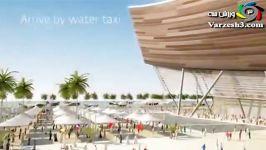 استادیوم های قطر جام جهانی 2022