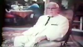 تبلیغ KFC در سال 1969