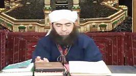 ترکمنی   حکم نماز خوف برای مرده. ترکمنی