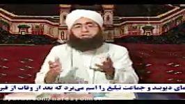 ترکمنی   توضیحات مفید ترکمنی حافظ امان الله آخوند یلمه