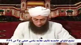ترکمنی  مناظره سیفیه ترکمنی حافظ امان الله آخوند یلمه02 19